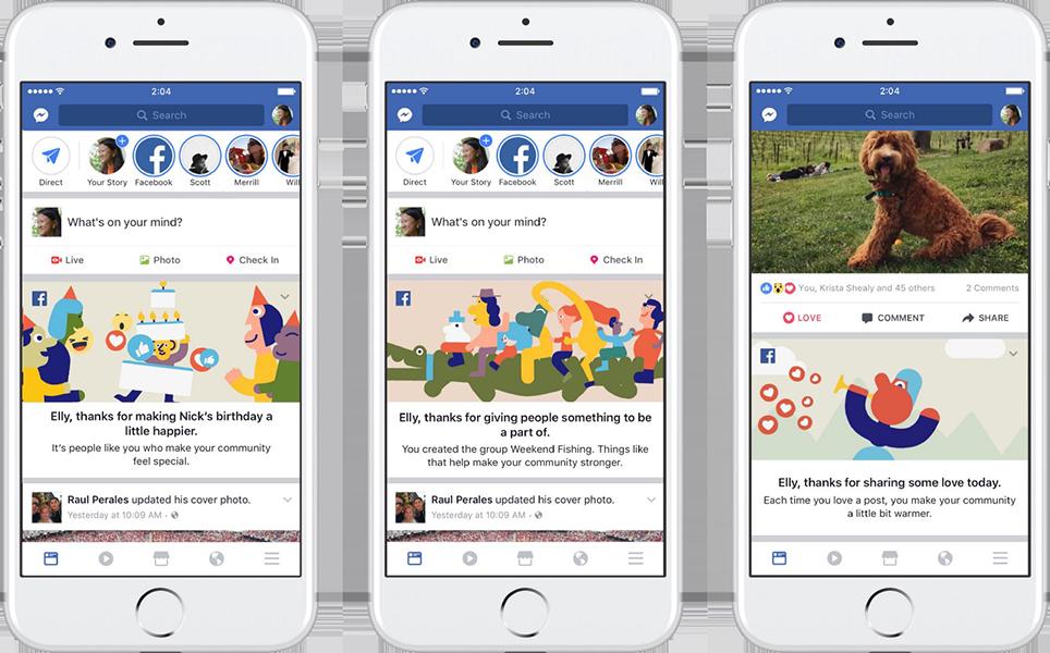 Facebook navigation menu